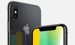 DxOMark เผยผลทดสอบ iPhone X ได้คะแนนถ่ายภาพนิ่งเหนือ Mate 10 Pro และ Note 8