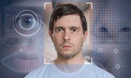 กสทช. เดินหน้าลงทะเบียนซิมด้วยวิธีอัตลักษณ์ ใช้ได้ทั้งวิธีตรวจสอบใบหน้าและสแกนลายนิ้วมือ