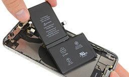 ชมผลการทดสอบแบตเตอรี่ iPhone X เทียบกับคู่แข่งในระดับเดียวกัน ถึง 5 รุ่น