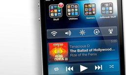 แหล่งดาวน์โหลด Jailbreak iPhone ประกาศปิดตัว หรือจะหมดยุค Jailbreak จริงๆ
