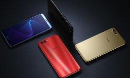 Honor V10 มือถือสเปคท็อป รูปร่างสวย ราคาไม่แพง เปิดตัวในเมืองจีนแล้ว