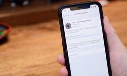 สรุปความเปลี่ยนแปลงของ iOS 11.2 Beta 5 ในส่วนที่คุณต้องรู้ก่อนได้ใช้จริง