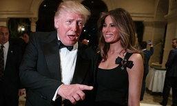 ในที่สุดเราก็รู้แล้วว่า คนที่ลบ Twitter ของ Donald Trump คือใคร