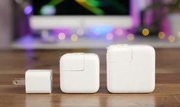 iPhone vs. เรือธง Android: รุ่นไหนชาร์จเร็วที่สุดมาดูกัน