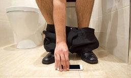 รวมพฤติกรรม การเล่นสมาร์ทโฟนที่เป็นอันตรายต่อสุขภาพ