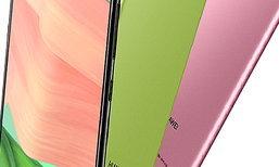 หลุดภาพ Huawei Nova 3 พร้อมข้อมูลอย่างไม่เป็นทางการ