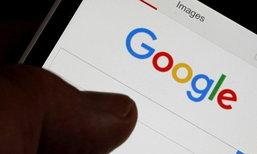 Google ประเทศไทย เผยสุดยอดคำค้นหายอดนิยมประจำปี 2017