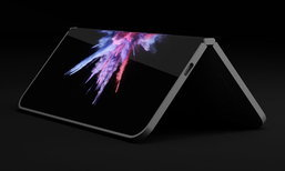 ชมภาพ Concept สุดสวยจาก Microsoft Tablet พับได้ตามกระแสมือถือรุ่นใหม่