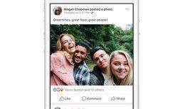 Facebook เพิ่มระบบตรวจจับใบหน้า สามารถเพิ่มชื่อเพื่อน, บุคคล ที่เราอาจจะจำไม่ได้ว่าคือใคร