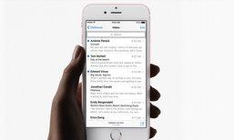 5 สิ่งที่แนะนำให้ตั้งค่าทันที หลังจากซื้อ iPhone เครื่องใหม่