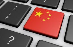 จีนสั่งปิดเว็บไซต์กว่าหมื่นแห่งในช่วงสามปี ด้วยเหตุผลด้านความมั่นคง