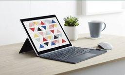 Notebook Windows 10 ARM จาก HP ได้รับอุนมัติจาก FCC คาดว่าพร้อมเปิดตัวจริงเร็วๆ นี้