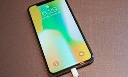 นักวิเคราะห์โร่แก้ข่าวลือ Apple ลดออเดอร์ iPhone X ที่จริงแล้วคือ iPhone 8 ต่างหาก