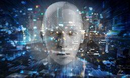 ทำนาย 5 ทิศทาง AI ในปี 2018