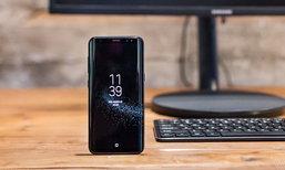 Samsung และ LG ร่วมยืนยันไม่ลดประสิทธิภาพเครื่องเหมือน Apple