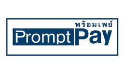 ประธานสมาคมธนาคารไทย ออกมาขอโทษและชี้แจงกรณีปัญหาการโอนเงินระหว่างธนาคารผ่านพร้อมเพย์