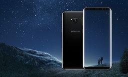 เผยสเปคของ Samsung Galaxy S9 และ S9+ จะยังใช้หน้าจอ 18.5:9 เหมือนเดิม