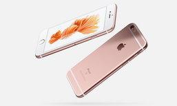 ผู้ใช้ iPhone ยื่นเรื่องฟ้องร้อง Apple ต่อศาลสหรัฐ ในประเด็นตั้งใจทำให้ iPhone รุ่นเก่าช้าลง