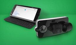 CES 2018 : Motorola เปิดตัว Moto Mods ใหม่ ทั้งคีย์บอร์ดและอุปกรณ์เพื่อสุขภาพ