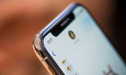 ผู้ผลิตสมาร์ทโฟน Android พยายามลอก Face ID ของ iPhone X แต่ไม่ง่ายอย่างที่คิด