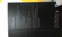 Samsung Galaxy S9 และ Samsung Galaxy S9+ ผ่านการรับรองจาก FCC แล้ว