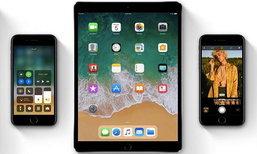 มาหาคำตอบกัน Apple ลดความเร็ว iPad ที่แบตเตอรี่เก่าด้วยหรือไม่?