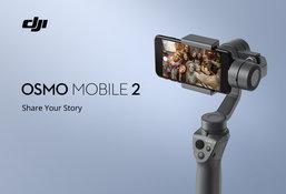 เปิดตัว Osmo Mobile รุ่นสอง โฉมใหม่ องศาใหม่ ชาร์จง่ายขึ้น