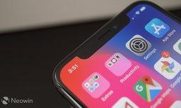 ไม่ได้ลอก พบร้านจำหน่ายฟิล์ม Huawei P20 ยืนยัน มาพร้อมรอยบากแบบ iPhone X