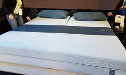 CES 2018 : Sleep Number เตียงอัจฉริยะ ช่วยคุณตรวจสอบการนอนพร้อมปรับเองอัตโนมัติให้เหมาะกับคุณ