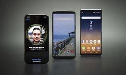 เปรียบเทียบ ระบบ Face Unlock ใครเจ๋งสุด ระหว่าง Samsung Galaxy Note 8, One Plus 5T และ iPhone X