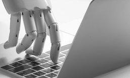 'คอมพิวเตอร์' ชนะมนุษย์ในการแข่งอ่านจับใจความ แต่พลาดในการตีความคำง่ายๆ