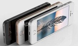 อัปเดทความเคลื่อนไหว iPhone SE 2  สมาร์ทโฟนราคาประหยัด