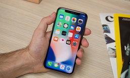 วงในเผย Apple ตัดใจลดออเดอร์ผลิต iPhone X ลงครึ่งต่อครึ่ง หลังยอดขายไม่เป็นใจ