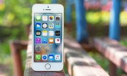 """นักวิเคราะห์ดังเผยเอง เรายังไม่เห็น """"iPhone SE 2"""" รุ่นใหม่"""