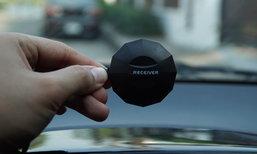 เพิ่มประสิทธิภาพ GPS ในสมาร์ทโฟนด้วย EcoDroidGPS อุปกรณ์รับตำแหน่งดาวเทียมแบบต่อ Bluetooth