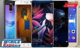 ส่อง! 7 สมาร์ทโฟนรุ่นดังของ Huawei ในงาน Thailand Mobile Expo 2018
