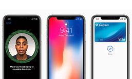 พบฟีเจอร์ Face ID สามารถปลดล็อค สำหรับทำ Family Sharing บน iOS 11.3