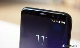 จริงใจ Samsung ปฏิเสธลดความเร็วเครื่องเมื่อประสิทธิภาพแบตเตอรี่ลดลง
