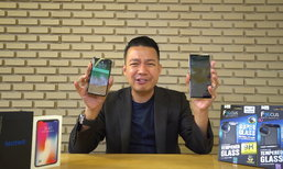 Beartai Battle ศึกเรือธง iPhone X ปะทะ Samsung Galaxy Note 8