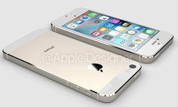 DigiTimes เผยตารางการเปิดตัวสินค้าของ Apple และ iPhone SE 2 อาจมาเดือนมีนาคม