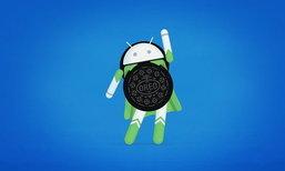 Samsung เริ่มทดสอบระบบปฏิบัติการ Android Oreo กับ Galaxy S7, A5 และ Tab S3
