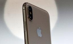 Apple ตอบคำถาม iPhone 8, 8 Plus และ X จะถูกลดความเร็วเหมือนรุ่นอื่นๆ หรือไม่?