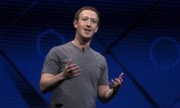 อดีตผู้เชี่ยวชาญด้านเทคโนโลยีออกโรงเตือน เฟซบุ๊กและเทคโนโลยีอาจเป็นภัยต่อเด็ก