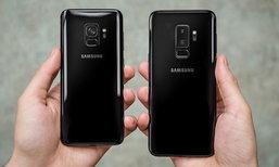 ชมภาพเคสแท้ Samsung Galaxy S9 และ S9+ ทุกแบบก่อนไม่กี่สัปดาห์ข้างหน้า