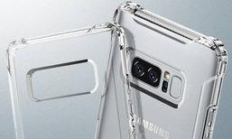 แนะนำเคสใส กันกระแทกที่น่าใช้ของ Samsung Galaxy Note 8