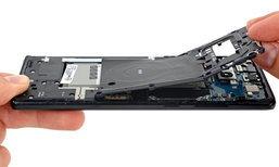 ข่าวร้าย Samsung Galaxy Note 9 อาจจะไม่ได้ใช้ CPU ขนาด 7 นาโนเมตร