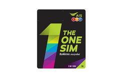 AIS เปิดตัว The One SIM รูปแบบใหม่ของซิมที่ครบเครื่อง
