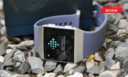 รีวิว Fitbit Ionic สมาร์ทวอทช์ออกกำลังกาย รุ่นแรกของ Fitbit