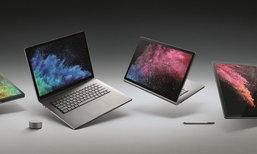 Microsoft เปิดตัว Surface Book 2 และ Surface Laptop รุ่นราคาถูก