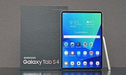 [MWC 2018] หลุดสเปค Samsung Galaxy Tab S4  อาจเปิดตัวในงาน MWC 2018